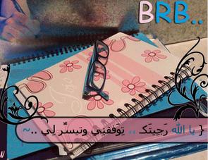 صور غلافات وكومنتات للأمتحانات 2015 للفيس بوك
