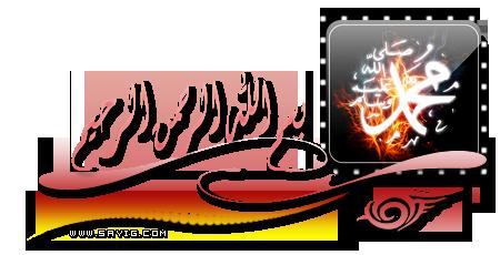 كنوز من السنة النبوية ( متجدد بمشيئة الله ) 791183673