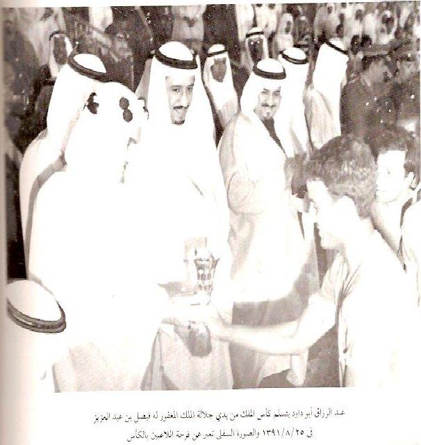 تاريخ وبطولات الملكي النادي الاهلي