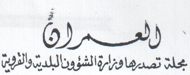 حلب ليست حثية و معنى اسمها حل رب 198898609.jpg