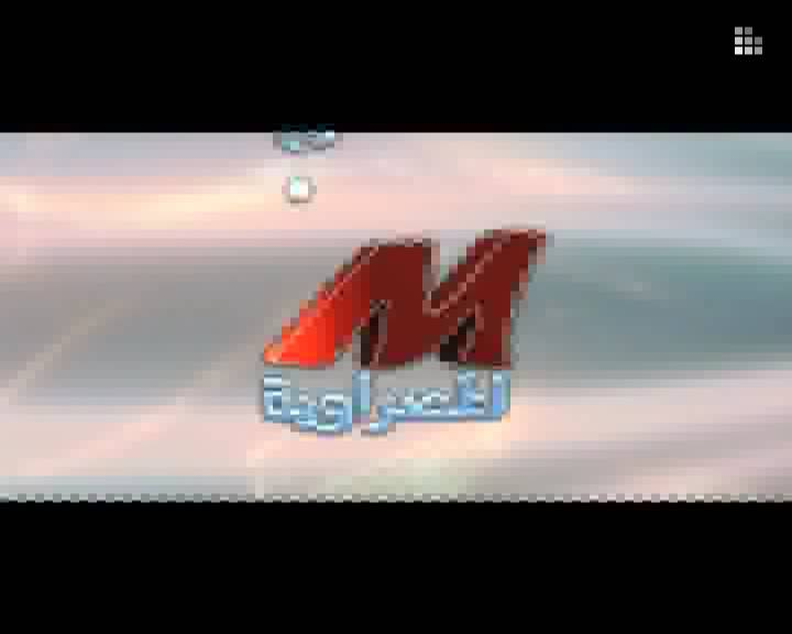 �������� ������ ��������� ������ .. AFM Al-Masrwaia