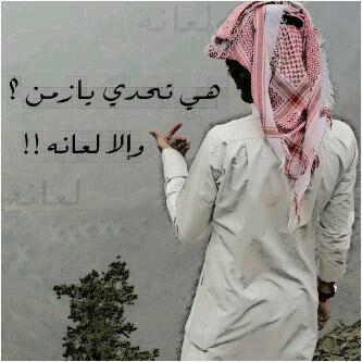 ماسينجر شباب السعودية 2013 شبابية 153021082.jpg