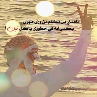 ماسينجر شباب السعودية 2013 شبابية 249514233.jpg