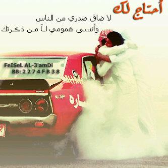 ماسينجر شباب السعودية 2013 شبابية 320568711.jpg