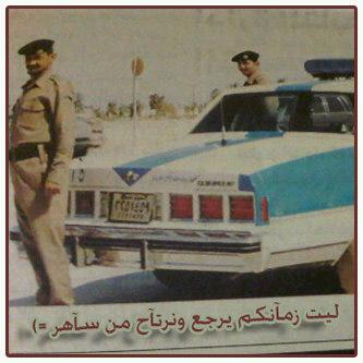 ماسينجر شباب السعودية 2013 شبابية 371439035.jpg