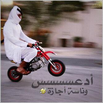ماسينجر شباب السعودية 2013 شبابية 471137486.jpg