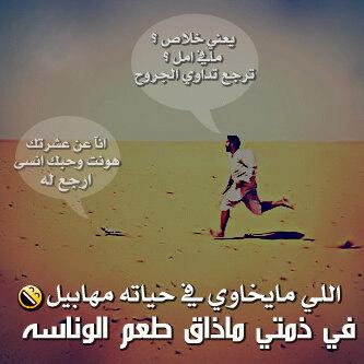ماسينجر شباب السعودية 2013 شبابية 584245727.jpg