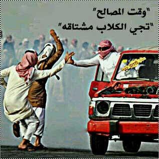 ماسينجر شباب السعودية 2013 شبابية 787544417.jpg
