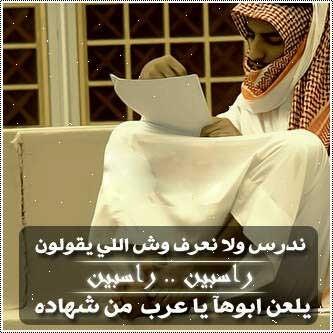 ماسينجر شباب السعودية 2013 شبابية 707557424.jpg