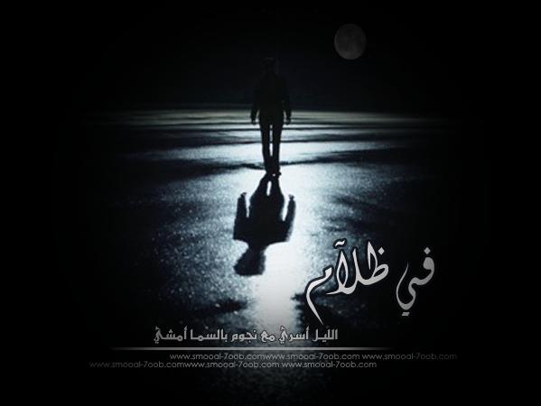 انشودة في ظلام الليل اسري عمر اللويش 2013