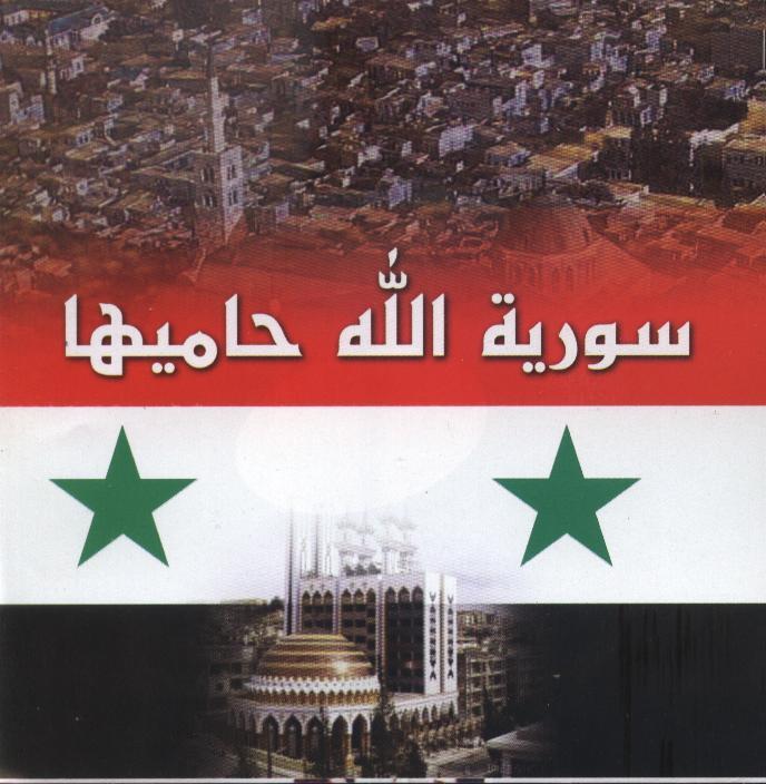 لماذا فكرت فرنسا في احتلال مصر !!! 809322733