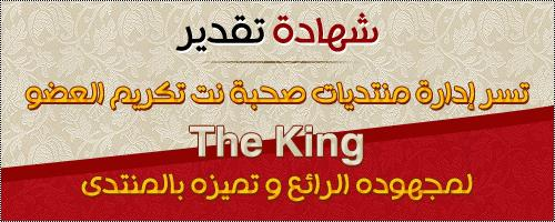 حصريا على صحبة نت: Prince of Persia The Two Thrones 2005 439880309