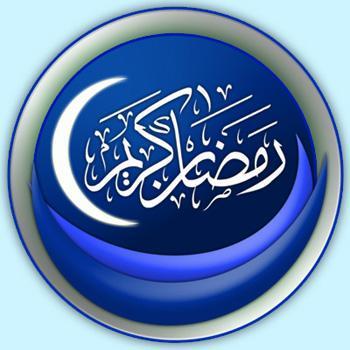 -  باقة جديدة من فلاشات رمضان 787927135