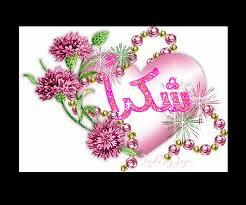 وحصرياً مكتبة نغمات إسلامية بصوت عبدالحليم حافظ بجودة ( Mp3 ) 250810736