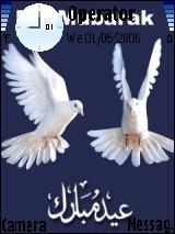 Themes - 4 - 3id Al-Fi6r 549034417