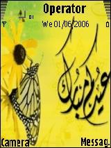 Themes - 4 - 3id Al-Fi6r 870450517