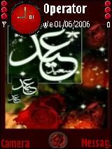 Themes - 4 - 3id Al-Fi6r 900543683