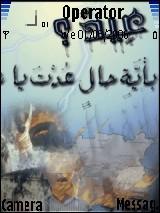 Themes - 4 - 3id Al-Fi6r 246754448