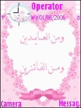 Themes - 4 - 3id Al-Fi6r 766166213