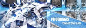قسم البرامج وطلبات البرامج