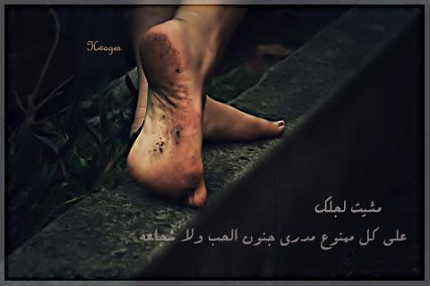 مقدر اشوفه محتاجني واوقف اناظر من بعيد ، رمزيات بلاك بيري 2012