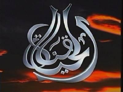 تردد قناة : ظهور قناة Al Hayat , Life Channel علي قمر Hotbird 9 13°E مجاناً وبدون تشفير