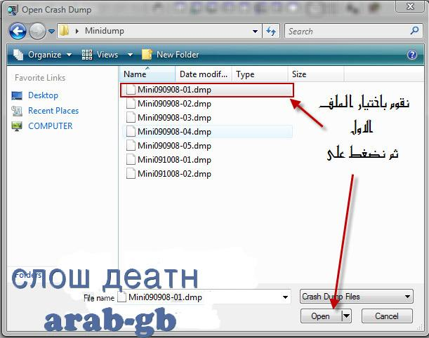 Death Screen الشاشة الزرقـاء أسبابها والحلول الممكنه لها 540069601.jpg