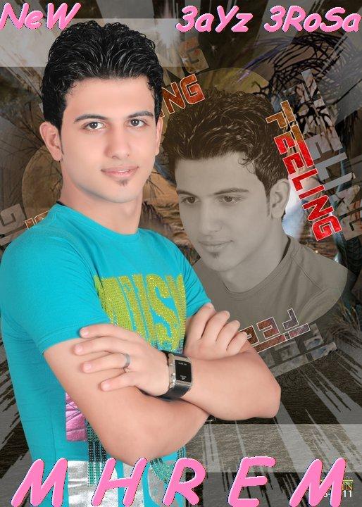 انفجار موسم 2012 والنجم محمود محرم اغنية عايز عروسه هترقص العفاريت