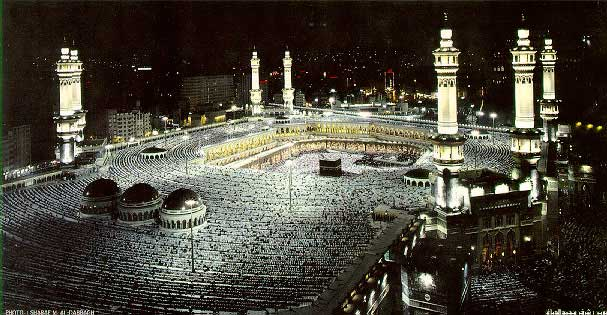 مكة المكرمة 2