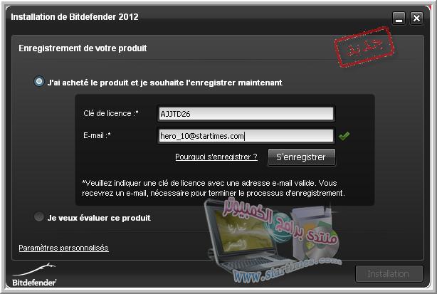 ccleaner startimes 2012