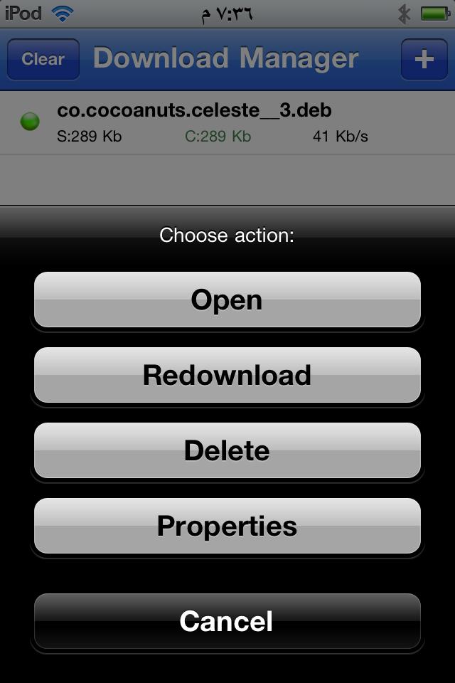 طريقة تشغيل البلوتوث Celeste على iOS 5.0.1 - مجربة 100%