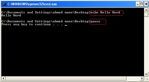 الدرس 1: دورة كتابة الملفات الدفعية : مقدمة و تعليمتي pause , echo 533946015