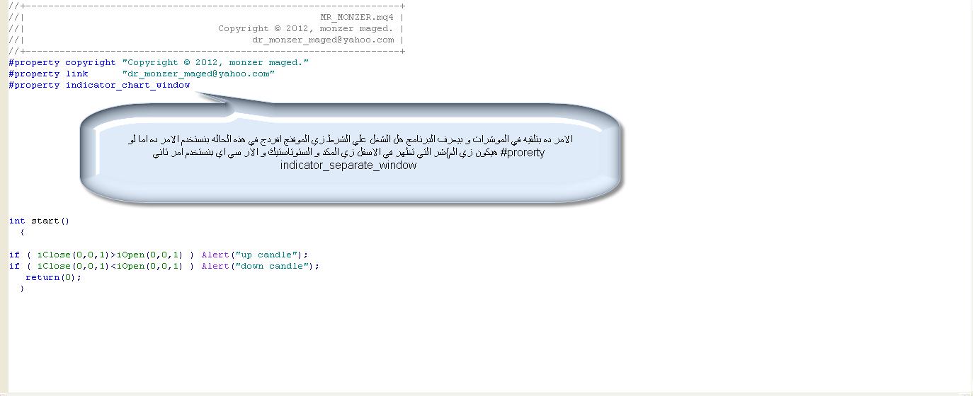لغة ام كيو ال حلاوتهــا فـــ بساطتها 237902083
