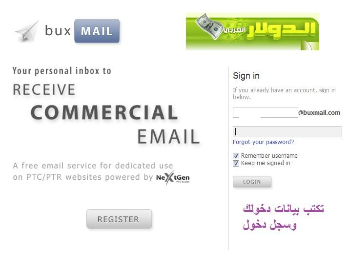 CashUbux الشركة المصرية الصادقة بالصور 433859179.jpg