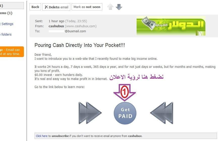 CashUbux الشركة المصرية الصادقة بالصور 588641994.jpg