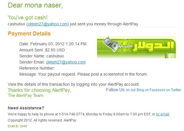 CashUbux الشركة المصرية الصادقة بالصور 630940403.jpg