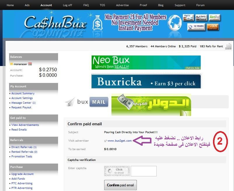 CashUbux الشركة المصرية الصادقة بالصور 645712755.jpg