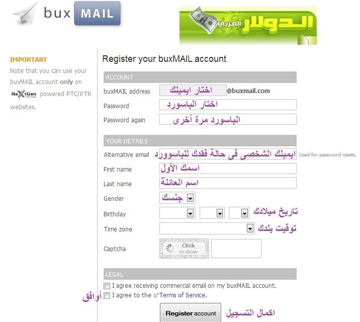 CashUbux الشركة المصرية الصادقة بالصور 947864829.jpg