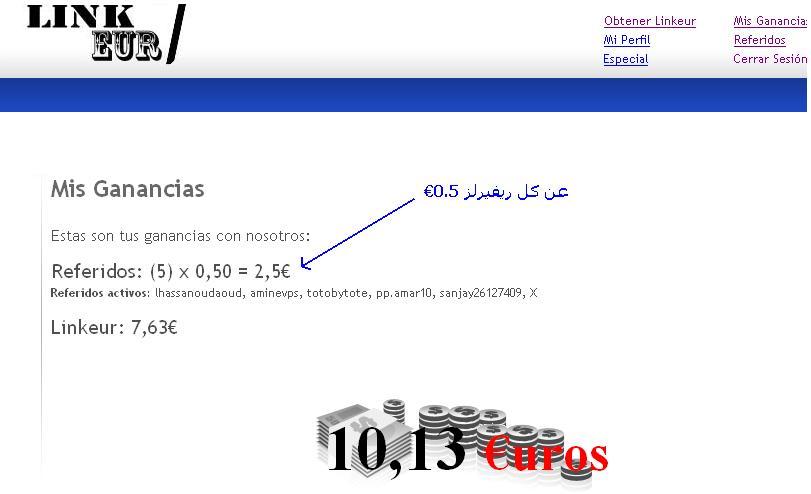 Linkeur إكسب بالأورو المواقع 707938695.jpg