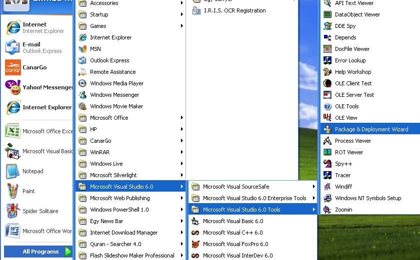 كيفية تحزيم برنامجك بأستخدام أداة Package and Deployment Wizard المرفقة مع الفجوال بيسك 6؟ 540599191
