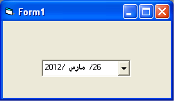 كود البحث بين تاريخين مع أستخدام أداة عرض التاريخ DTPicker 401043386