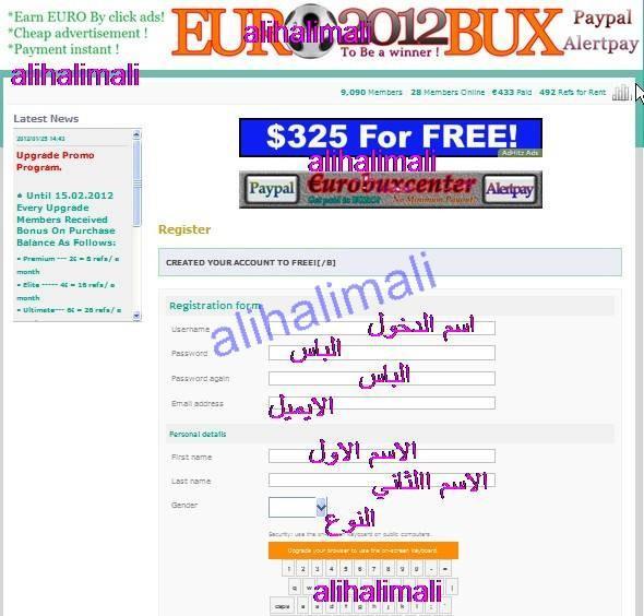euro2012bux والمفاجأه الكبري دولار للأوائل 380042888.jpg