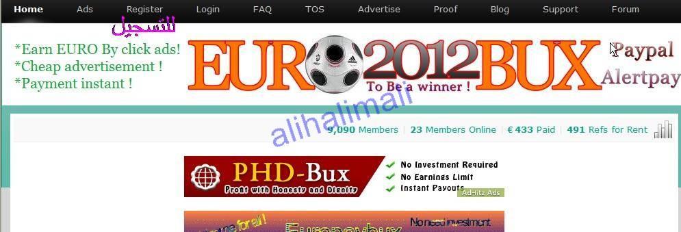 euro2012bux والمفاجأه الكبري دولار للأوائل 822976972.jpg