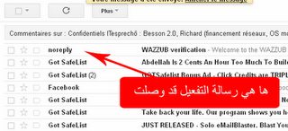 wazzub التسجيل والربح 254529109.png