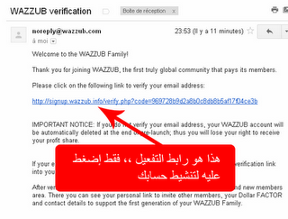 wazzub التسجيل والربح 848601939.png