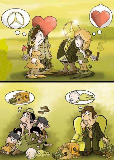 الغني والفقير !