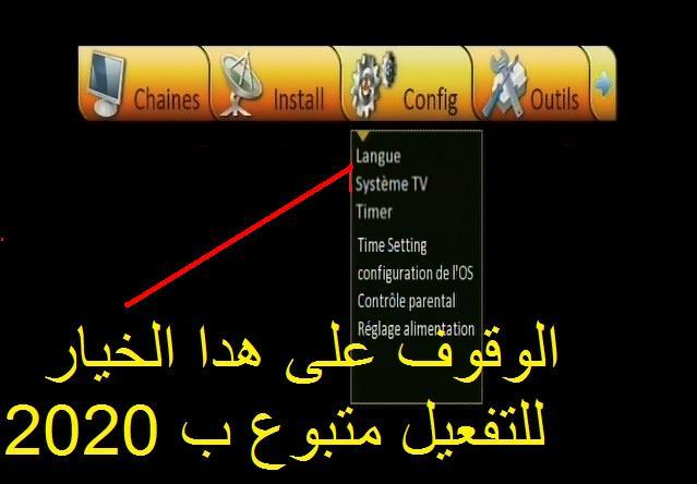����� ����� ������� ��� Samsat 90 TItan HD