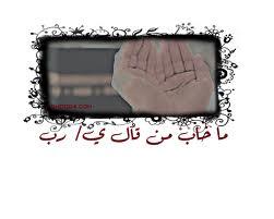 خواطر بالانجليزي وترجمتها بالعربي......