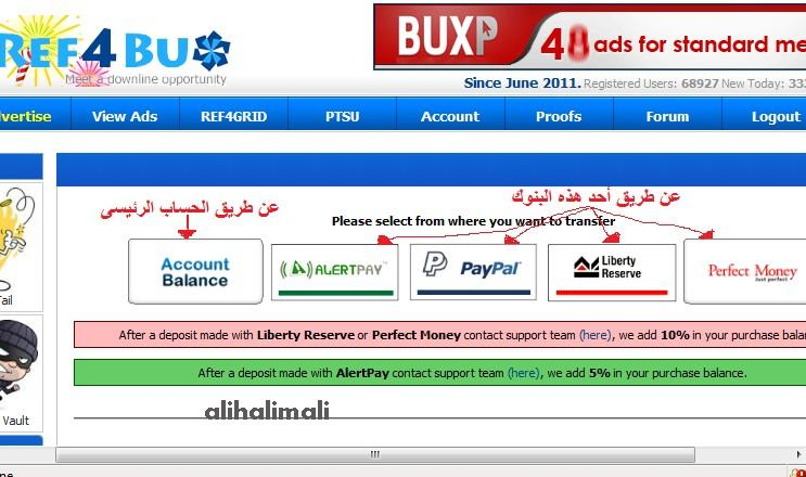 ref4bux الدفع الفورى الشركه التي 572924744.jpg