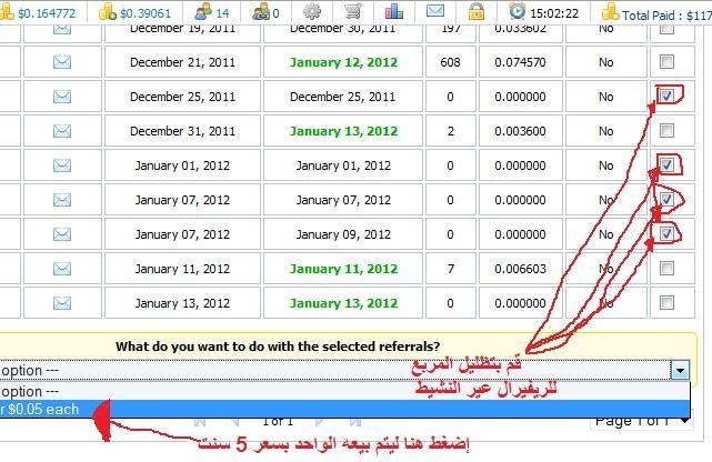 ref4bux الدفع الفورى الشركه التي 625040380.jpg